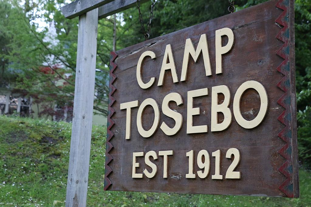 Camp Tosebo